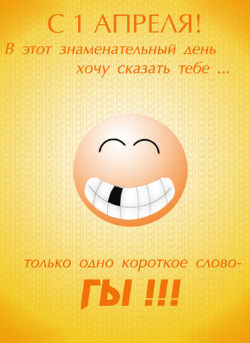 http://serega363.ucoz.ru/_bl/1/88314.jpg